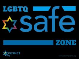 Keshet Safe Zone