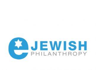 eJewish logo